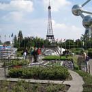Парк миниатюр «Мини-Европа»