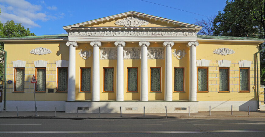 Музей Льва Толстого в Москве