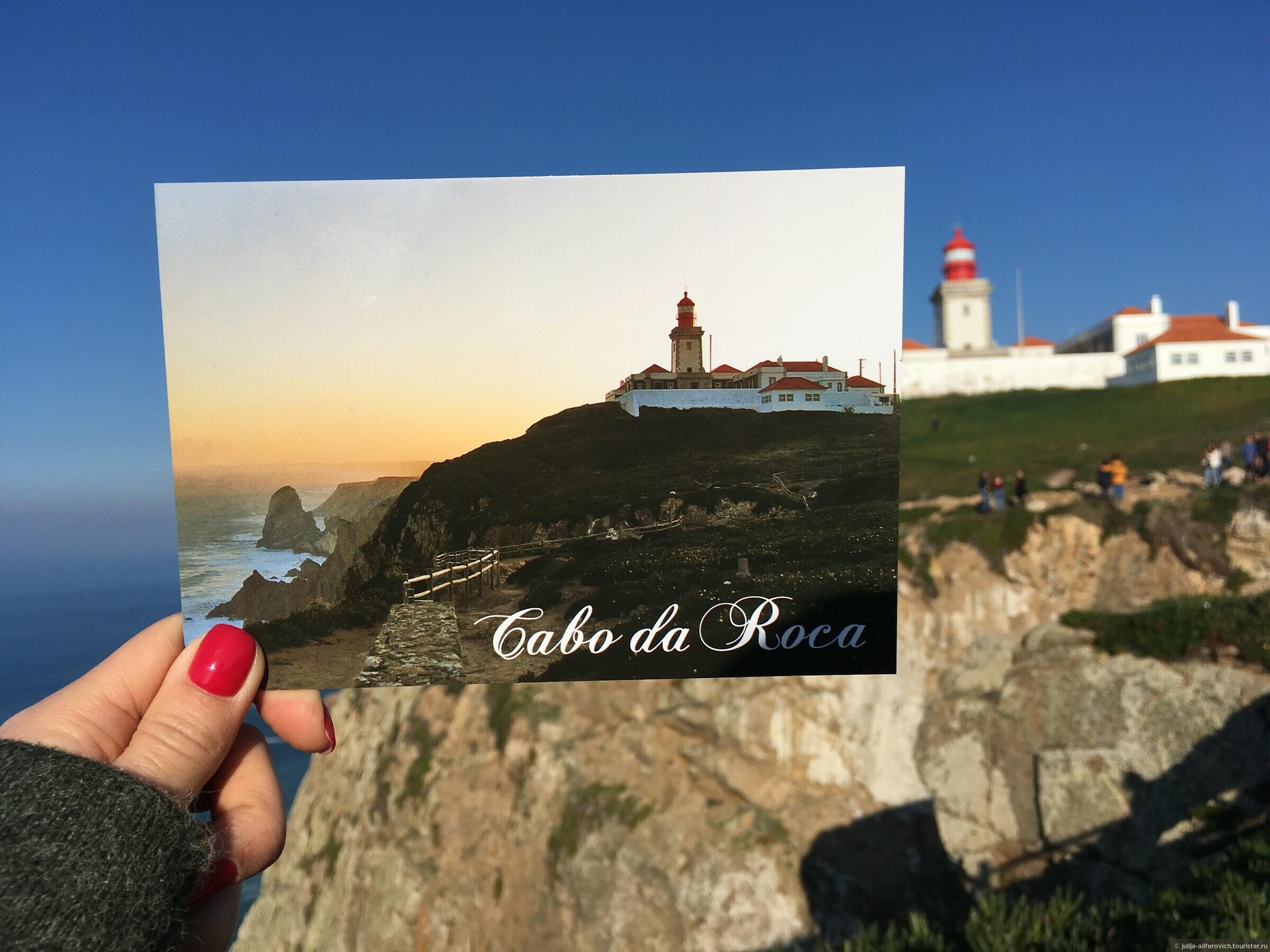 Покоряя скалистое побережье Португалии