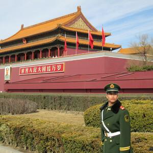 Китай.Пекин