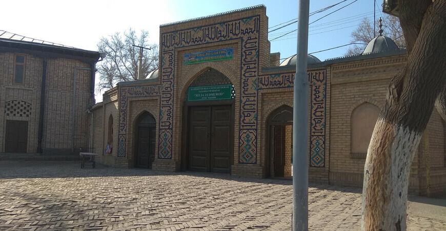 Мечеть Ходжа Зиемурод