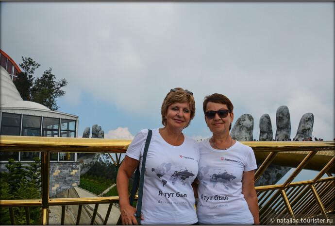 Ba Na Hills: Золотой мост и Французская деревня