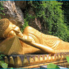 Гора Пху Си