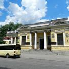 Днепропетровский национальный исторический музей им. Д.И. Яворницкого