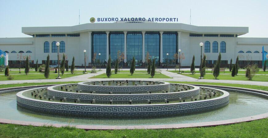 Аэропорт Бухары