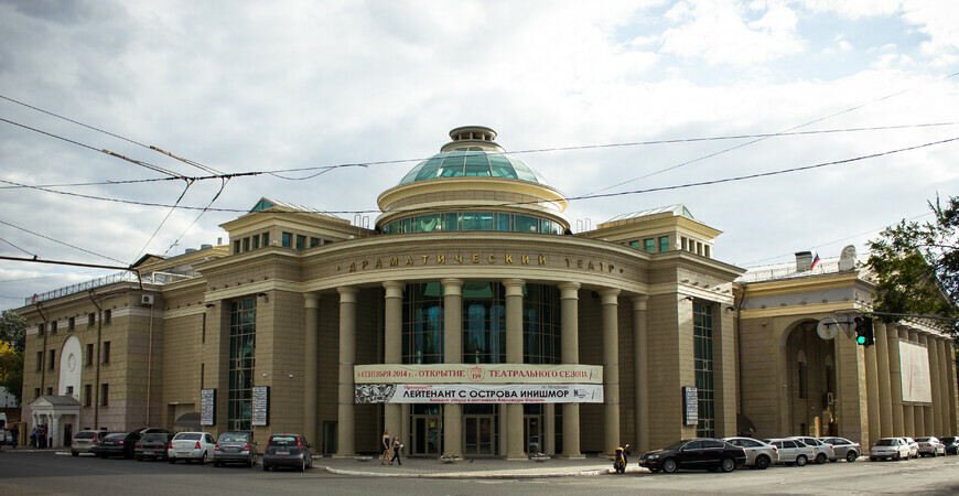 Драмтеатр в Оренбурге (Театр драмы им. М. Горького)