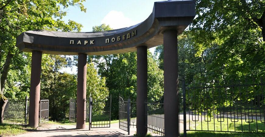 Парк Победы в Калининграде