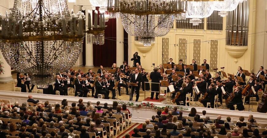 Филармония им. Д.Д. Шостаковича в Санкт-Петербурге