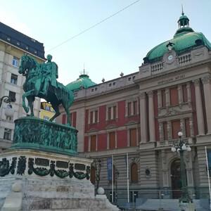 Памятные места Белграда Ч.2