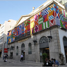 Торговый центр Via Catarina