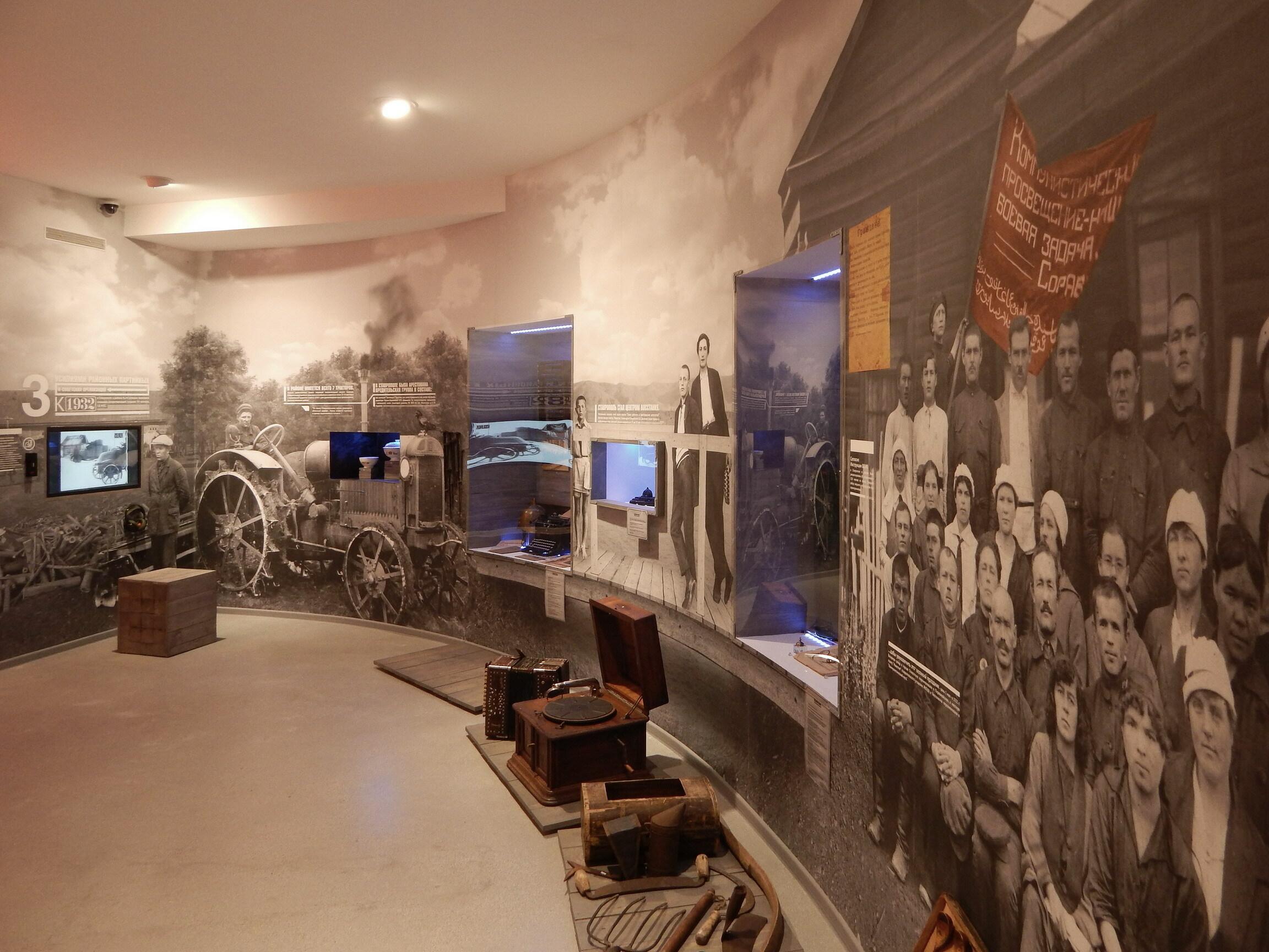 Музеи тольятти картинки