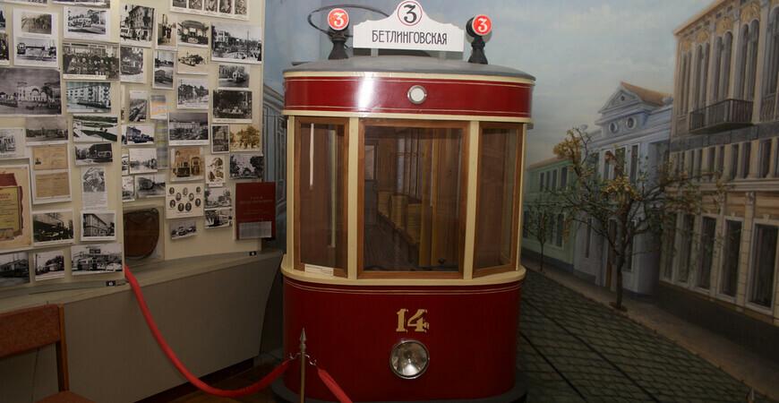 Музей электротранспорта «Крымтроллейбус»