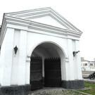 Ямышевские ворота