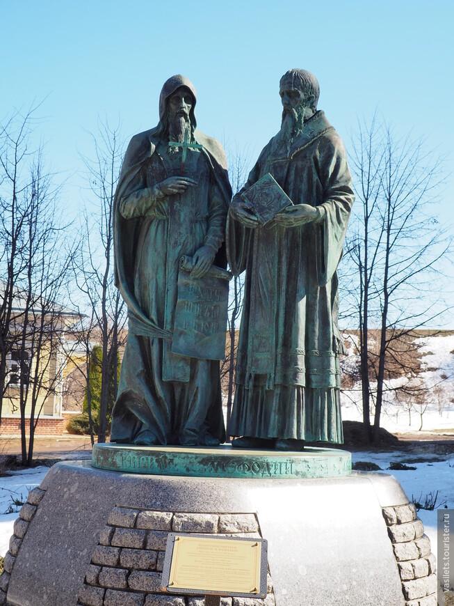 Кирилл и Мефодий, подарившие России собственный алфавит