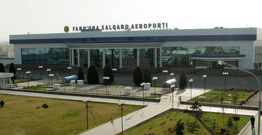 Международный аэропорт Ферганы