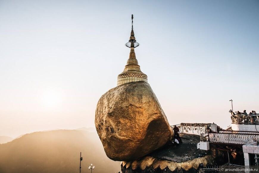 Золотой Камень Бирмы (Мьянмы)