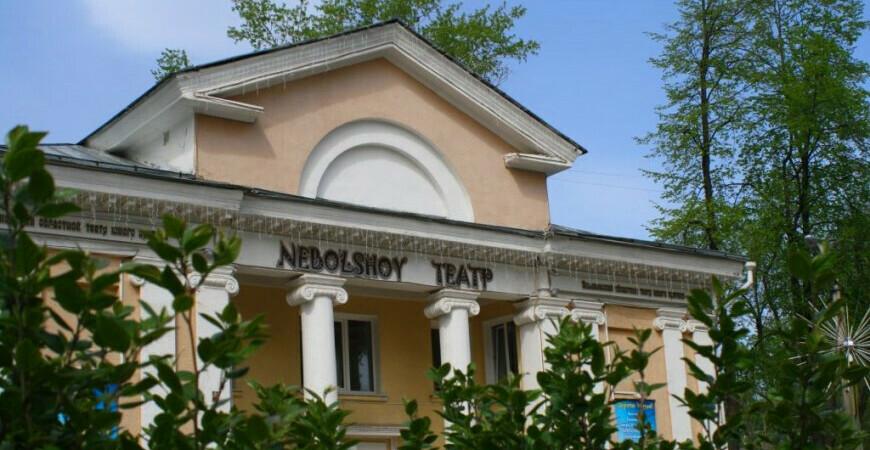 Ульяновский театр юного зрителя