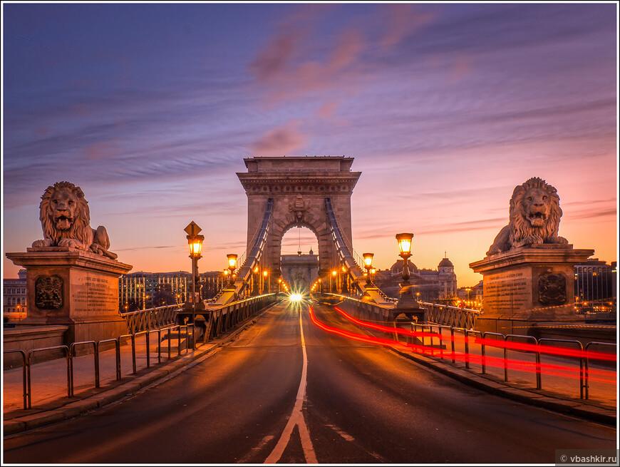 Мост Сеченьи на рассвете.
