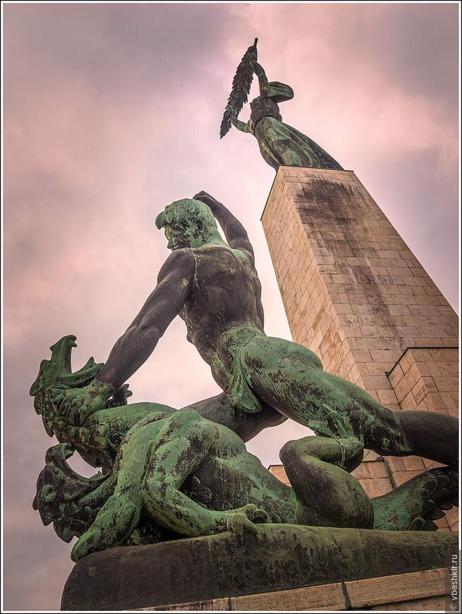Монумент Свободы.
