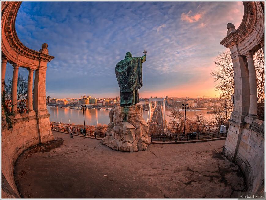 Памятник Св. Геллерту и мост Эржбет.