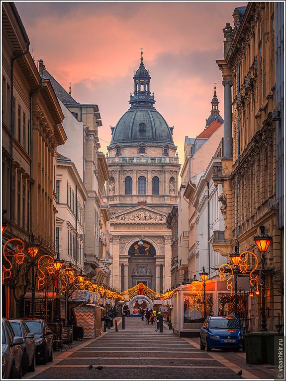 Базилика Св. Иштвана.