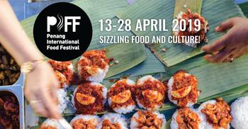 В Малайзии пройдёт гастрономический мега-фестиваль