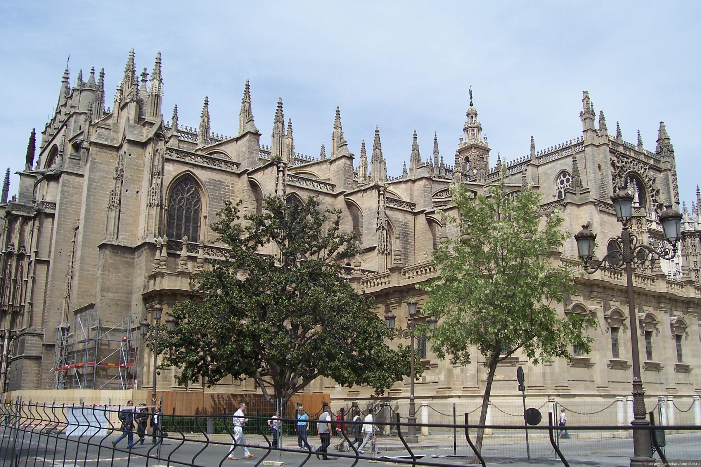 По Испании: Севилья