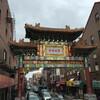 Китайский квартал. Филадельфия - первая столица США, обзорная индивидуальная экскурсия с Ярославом Бондаренко.