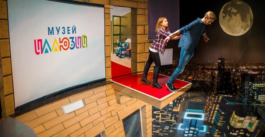 Музей иллюзий<br/> в Санкт-Петербурге