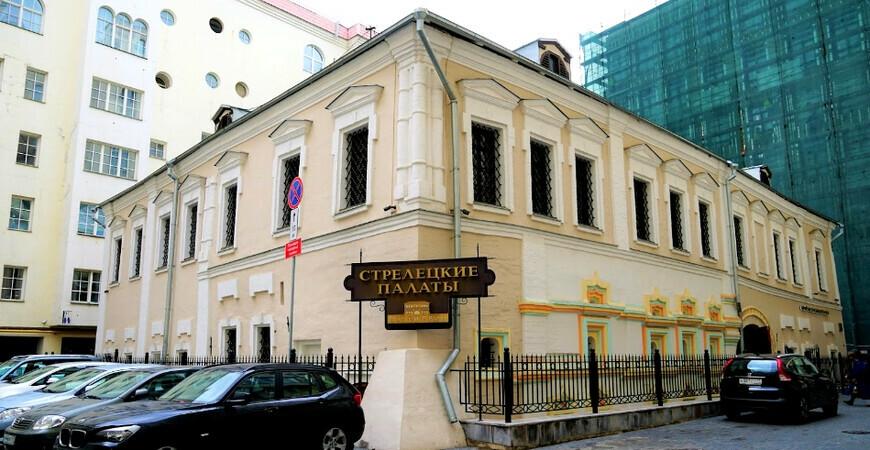 Музей «Стрелецкие палаты»