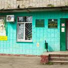 Зоопарк Смоленска