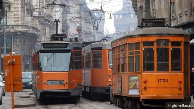 Билет за проезд в Милане: новые правила