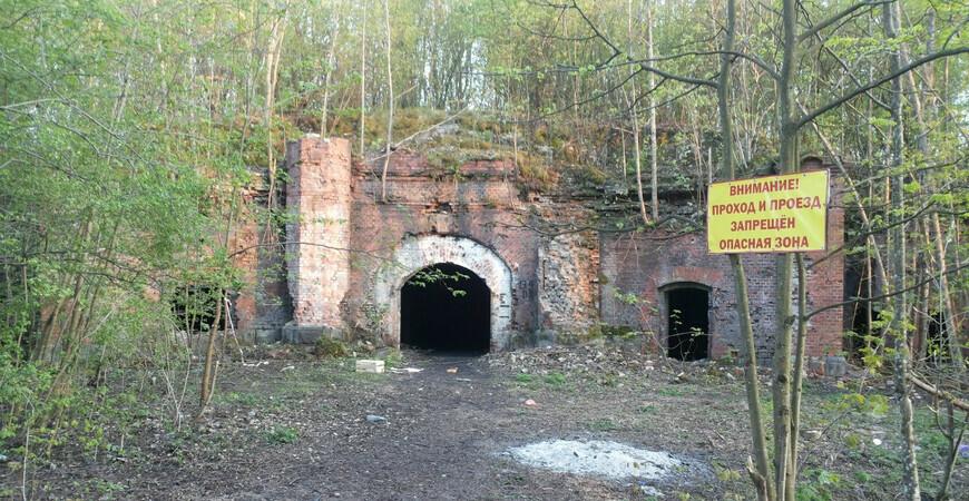 Форт №10 «Канитц» в Калининграде