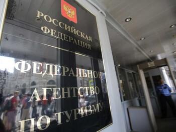 С начала апреля Ростуризм исключил из реестра 47 туроператоров