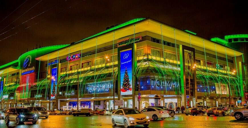 ТЦ «Европейский» в Москве