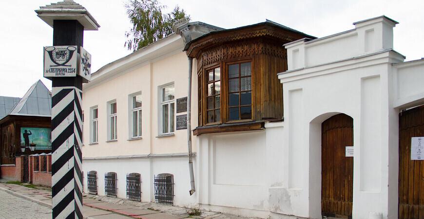 Музей Решетникова в Екатеринбурге