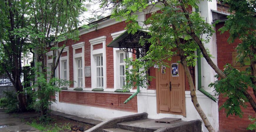 Музей Д.Н. Мамина-Сибиряка в Екатеринбурге
