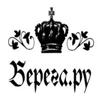 "ООО ""Берега.ру"" (туроператор) (berega-tour)"