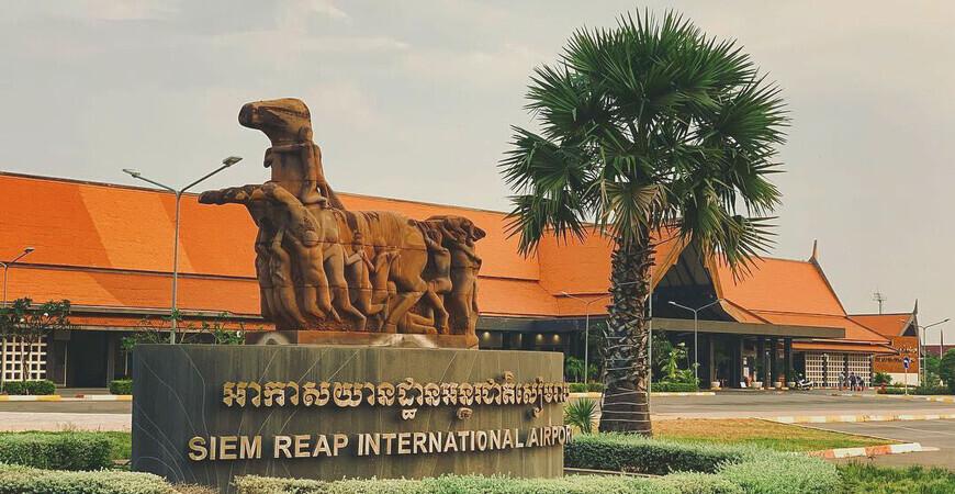 Международный аэропорт Сием Рипа