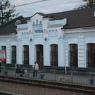 Ж/д вокзал Чехов