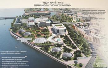 В Петербурге обустроят парк вместо Судебного квартала