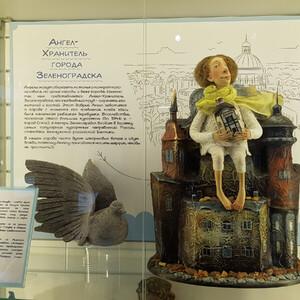 Музей «Домик Ангелов» вЗеленоградске