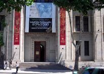 Museum_of_the_Soviet_Occupation_in_Tbilisi.jpg