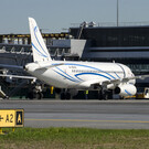 Аэропорт Тюмени «Рощино»