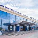 Аэропорт Челябинска «Баландино»