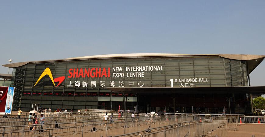 Международный экспоцентр в Шанхае