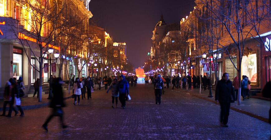 Харбинский Арбат (Zhongyang Pedestrian Street)