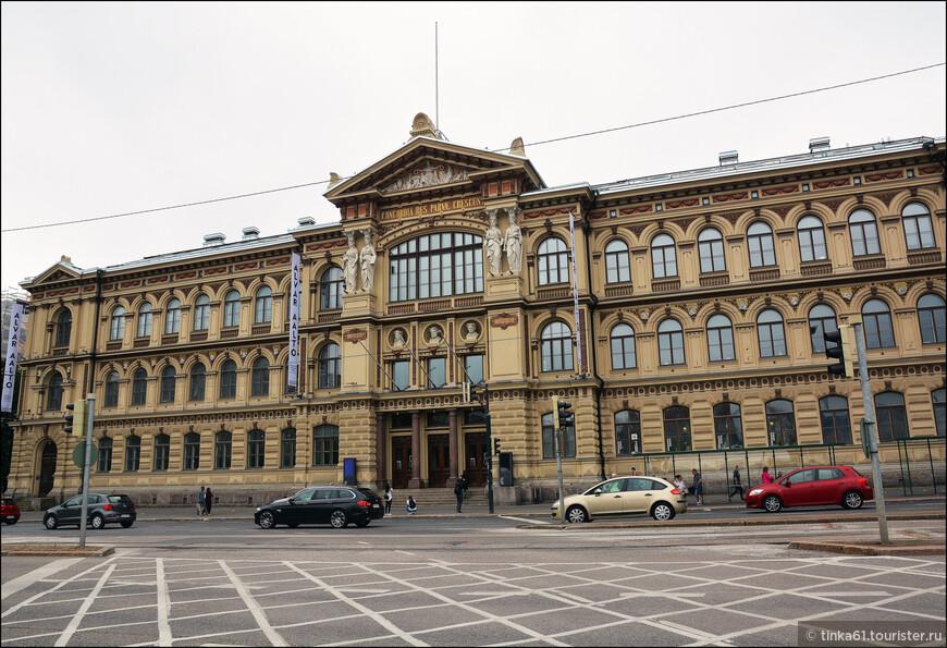 Художественный музей Атенеум.