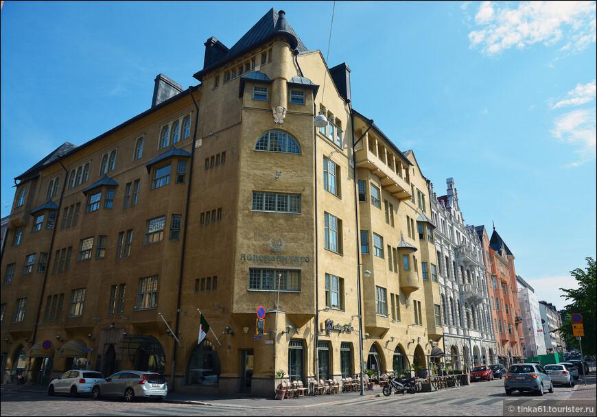 Дом с лягушкой (Дом врачей) Финляндии построен в 1901 году по проекту знаменитого архитектурного бюро Gesellius-Lindgren-Saarinen в стиле национального романтизма. Жилой дом предназначался для кооператива врачей.