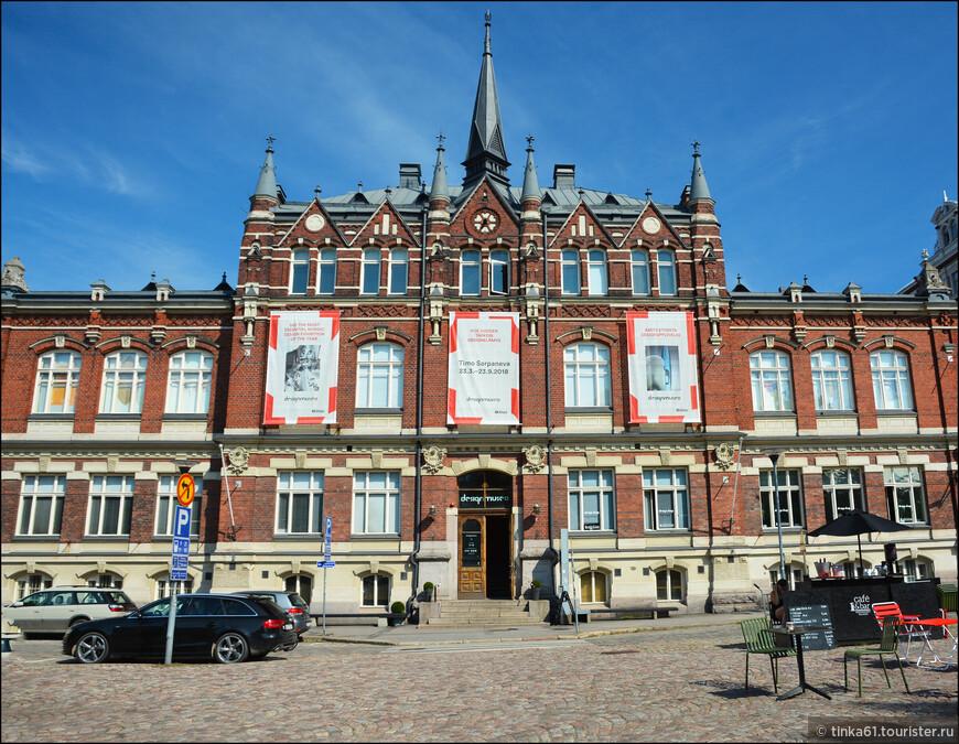 Экспозиции Музея  дизайна демонстрируют достижения финского прикладного искусства. Здесь часто проводятся выставки, международные мероприятия, демонстрации модных коллекций молодых дизайнеров.